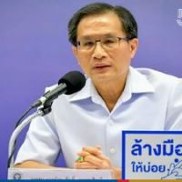 Bangkok runs out of ICU beds for Covid patients #SootinClaimon.Com