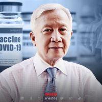 """ศ.ดร.กนก ออกโรงเตือน เตรียมการก่อนฉีดไฟเซอร์ """"วัคซีนเด็ก"""" #SootinClaimon.Com"""