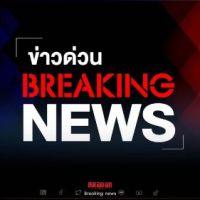 """ประกาศแล้ว.. รายชื่อ """"46 ประเทศ"""" เข้าไทยไม่ต้องกักตัว #SootinClaimon.Com"""